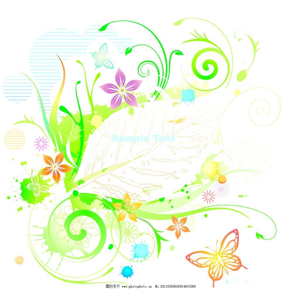 简约的背景花纹 背景图 花朵 蝴蝶 叶子 青藤 源文件