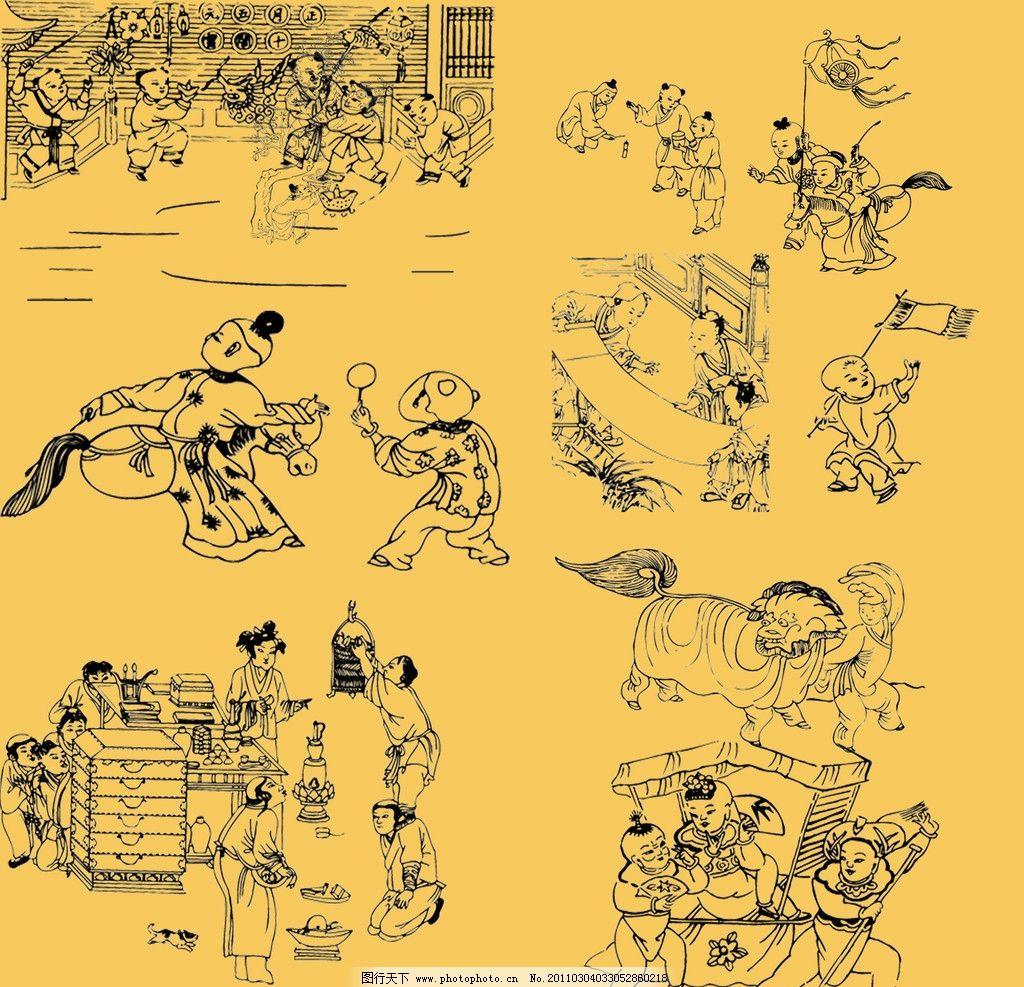 中国古代人物 小孩图片