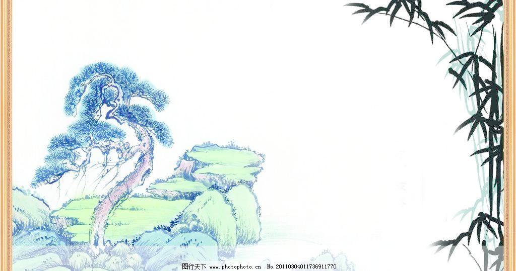 边框 书 竹子 风景画 山图片