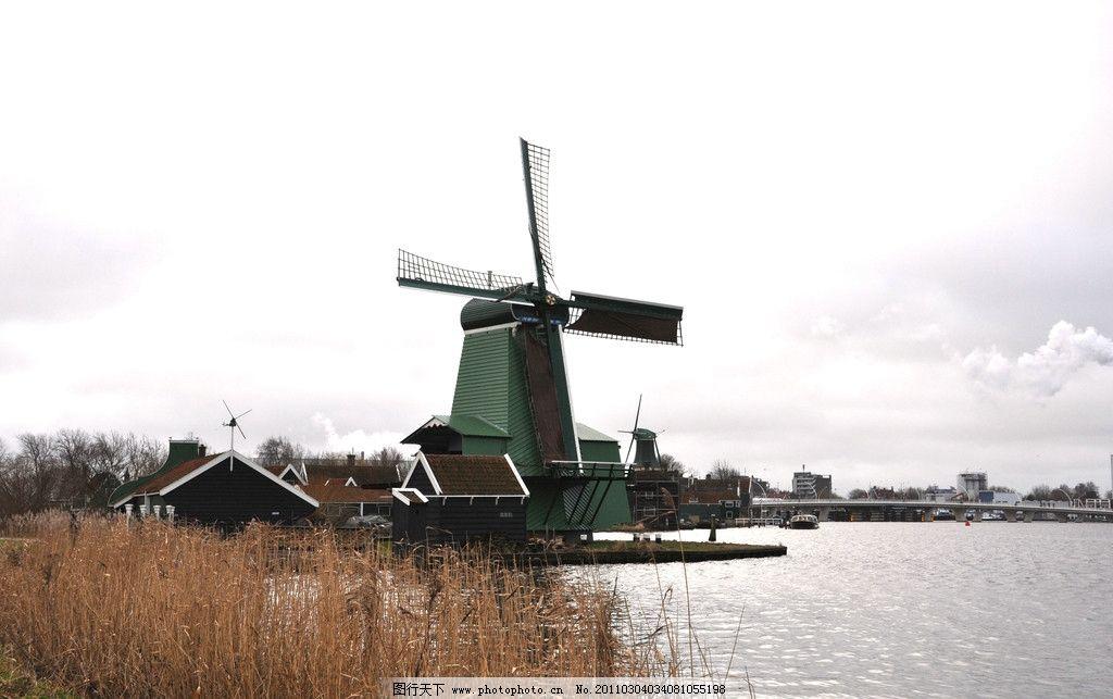 荷兰风车 荷兰 风车 海边