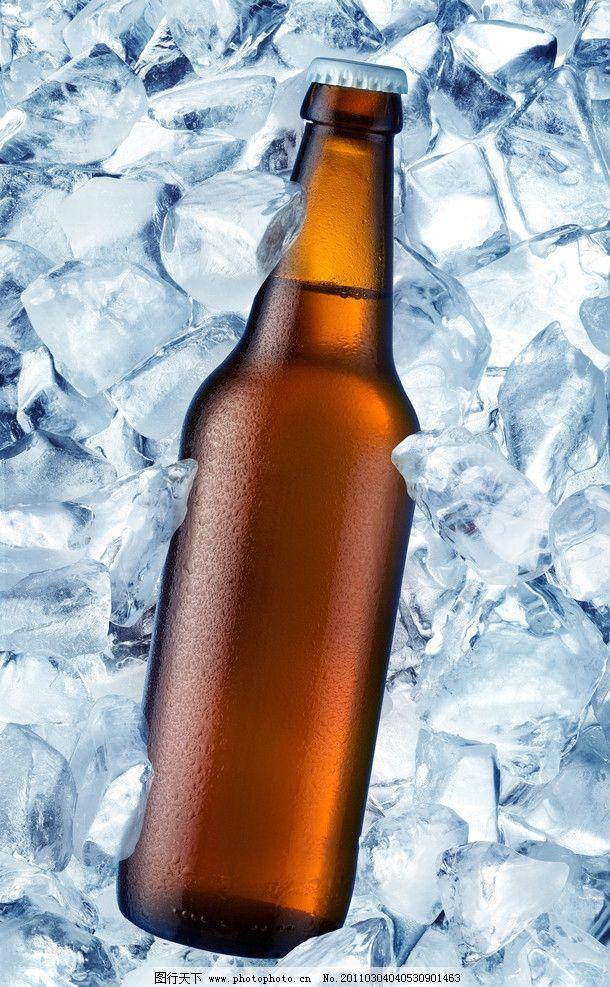 冰镇啤酒 啤酒 酒水饮料 冷饮 冰快 冰啤酒 扎啤 夏日 水珠 夏季 餐饮