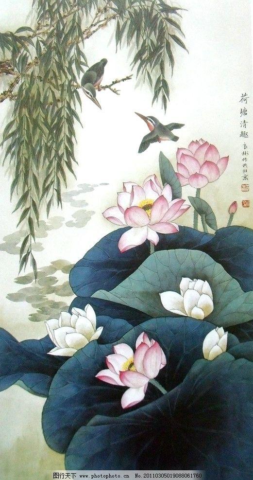 优质荷花素材 翠鸟 柳叶 中国工笔画 美术国画 水墨画 彩墨画 荷花