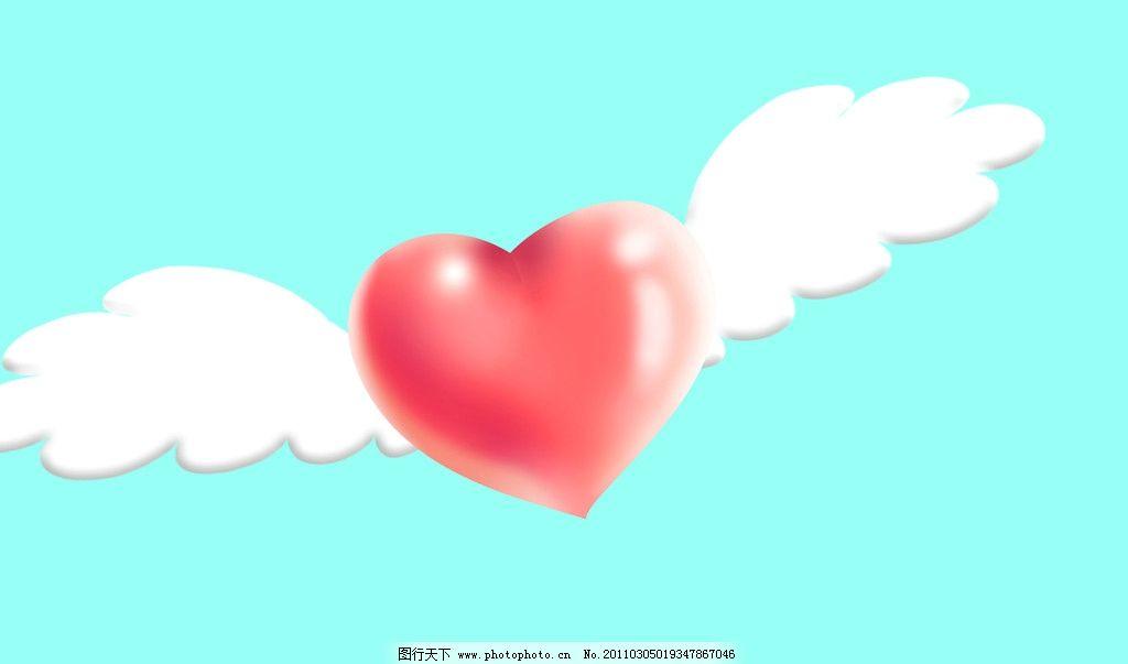 翅膀爱心 翅膀 爱心 心型 天使 素材 可爱 红色 情人节 节日素材 源