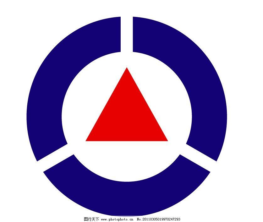 贵州省合力超市logo图片图片