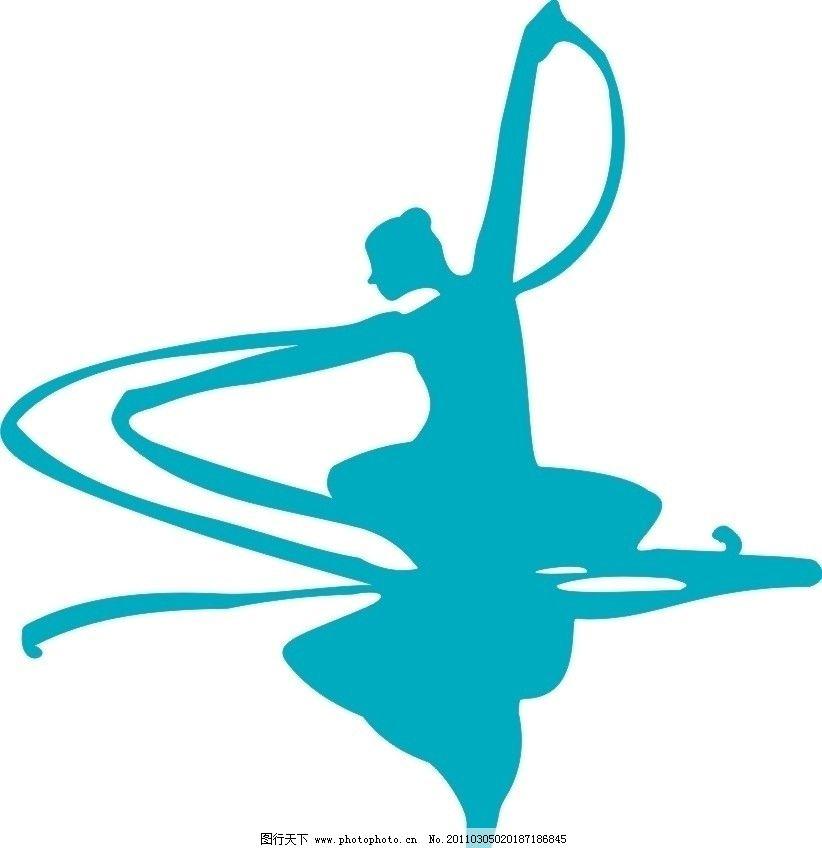 芭蕾舞蹈 飘带 个性 其他 标识标志图标 矢量 cdr