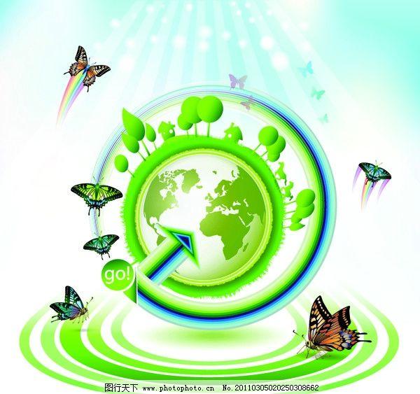 绿色环保系列矢量素材图片_背景底纹_底纹边框_图行