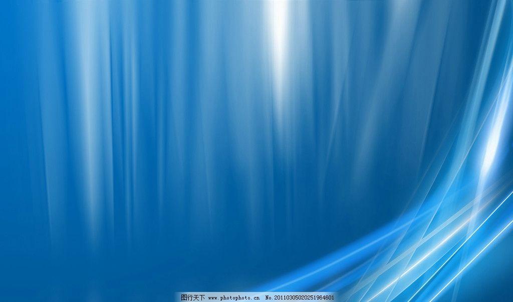 简约蓝色背景 壁纸 电脑背景 渐变壁纸 视觉壁纸 电脑壁纸 高清晰壁纸