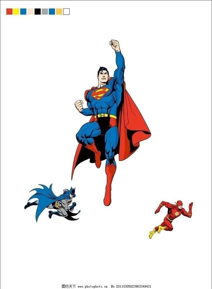 超人 蝙蝠侠 ai图片