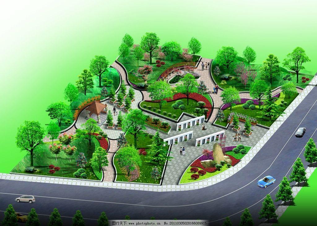 公园景观效果图 亭子 景墙 假山 小游园 园林乔木 灌木 景观铺装