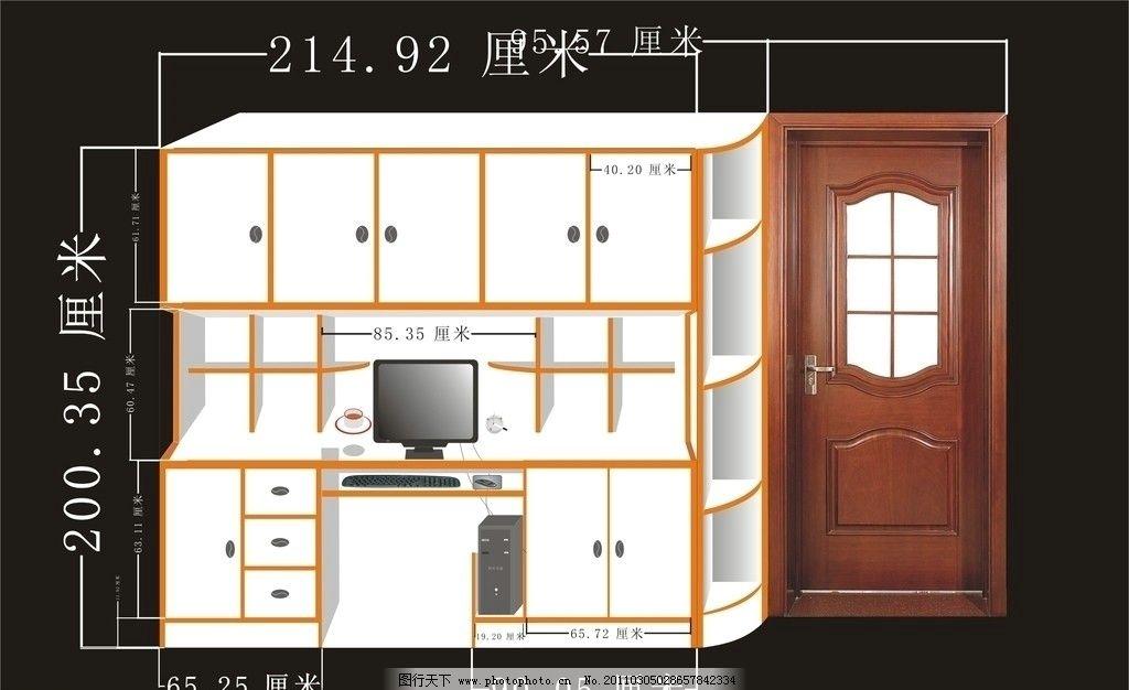 柜子图片图片