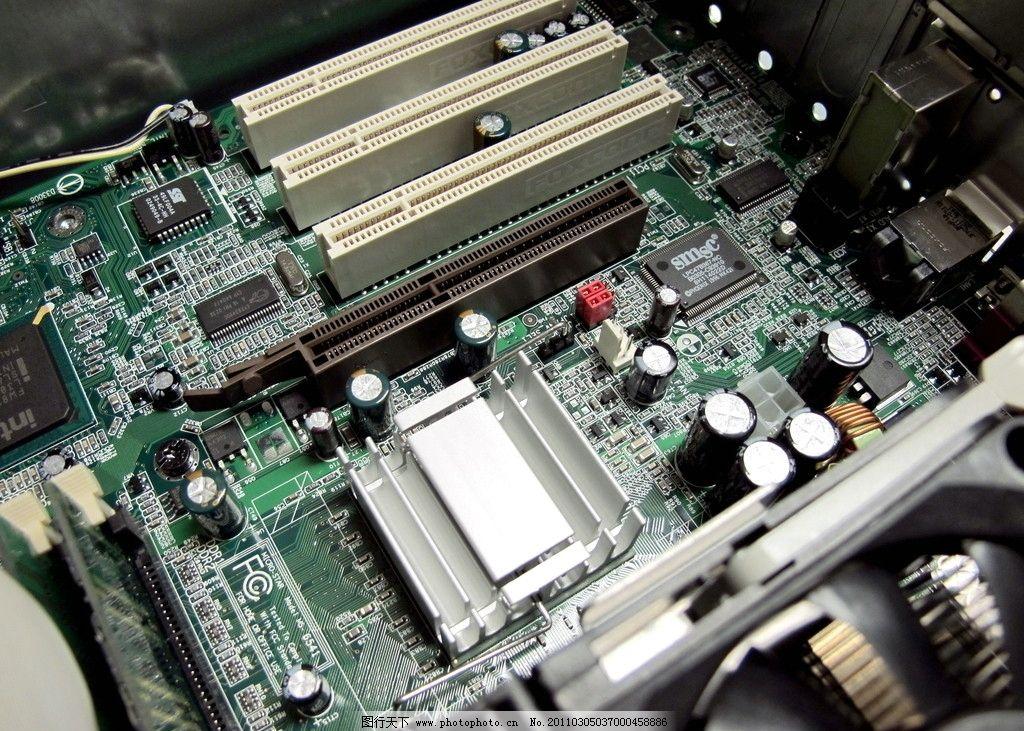 主板 电脑主板 配件 电脑配件 电子产品 电路 电路板 插槽 生活百科