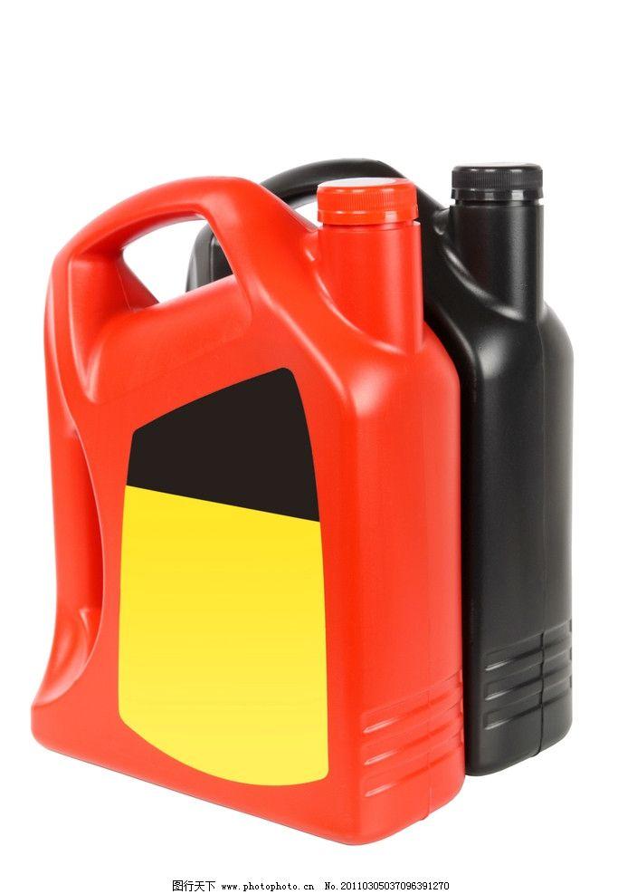 机油瓶 汽油桶 油桶 油壶