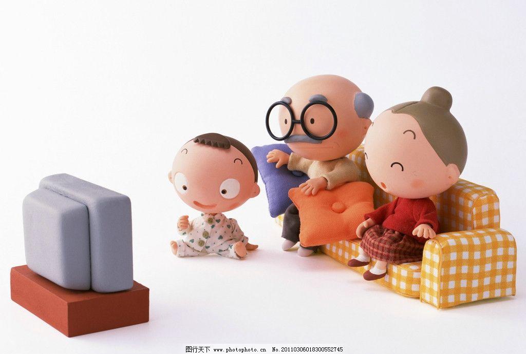 快乐的家庭 卡通 可爱