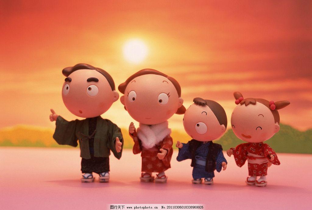 快乐的家庭 快乐 一家人 卡通 韩服 快乐家庭 动漫人物 动漫动画 设计