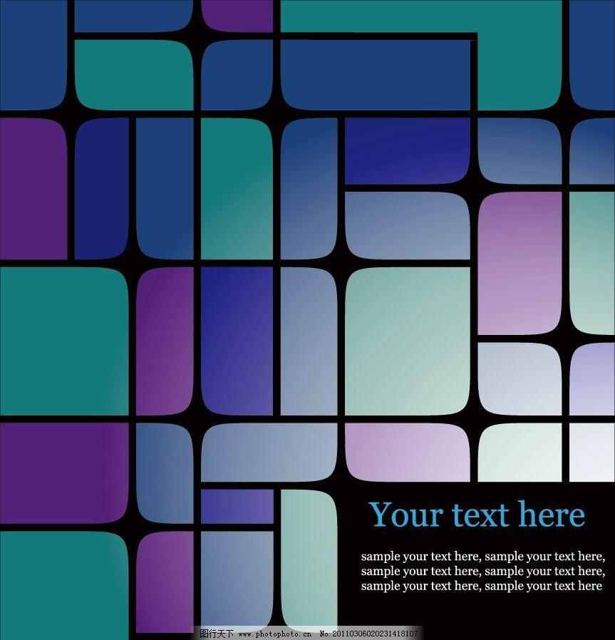 背景,彩色圆角矩形,扁平化图标,大图图文排版,商务图片圆圈创意
