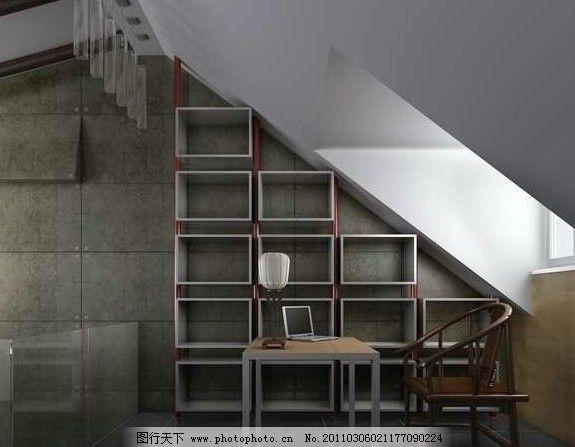 3d模型 空间 现代 中式 阁楼 室内模型 3d设计模型 源文件 max