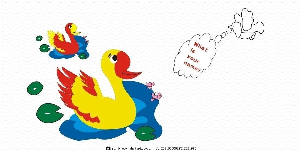 卡通小鸟素描图片
