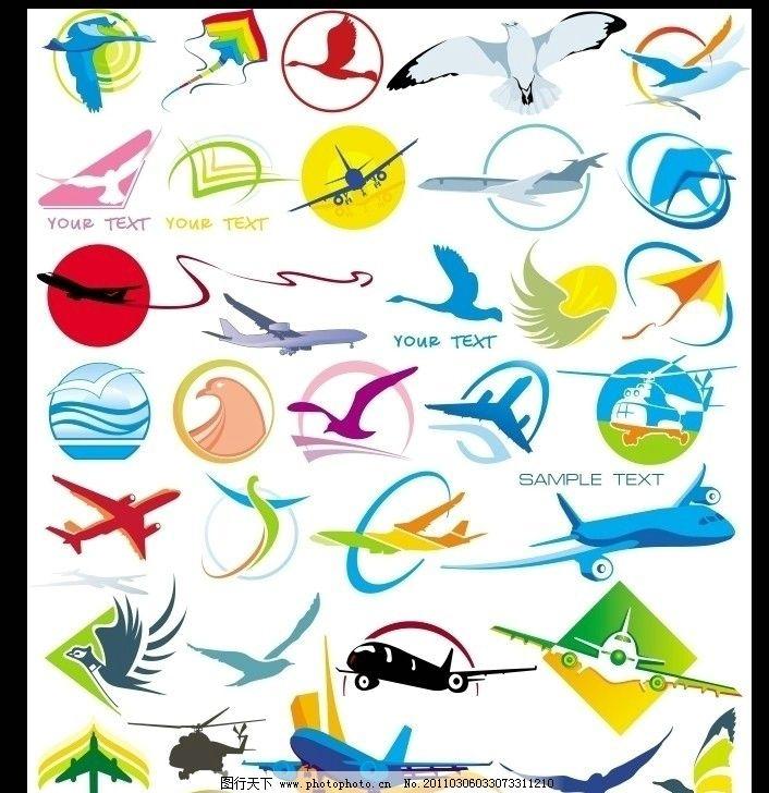 卡通飞机psd素材图片
