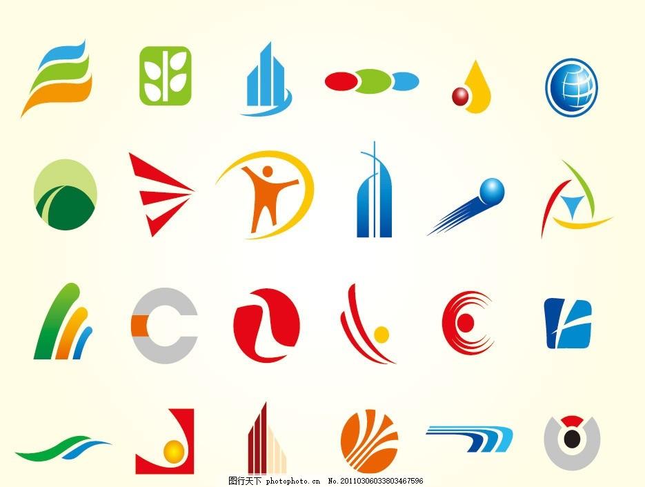 标志标识logo设计元素 动感 线条 人物 地球 矢量其他 矢量素材