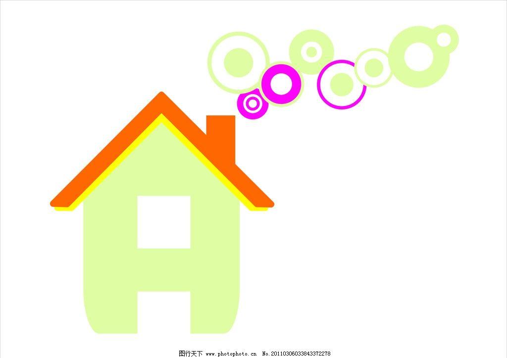 房子 白色背景 烟 矢量素材 其他矢量