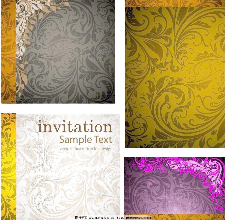 古典边框 欧式花纹 欧式底纹 欧式花边 欧式边框 精美花纹 时尚花纹