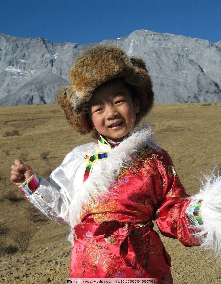 大毛帽 藏族服饰 高原山区 少数民族儿童 男孩子 中国儿童 可爱的小孩