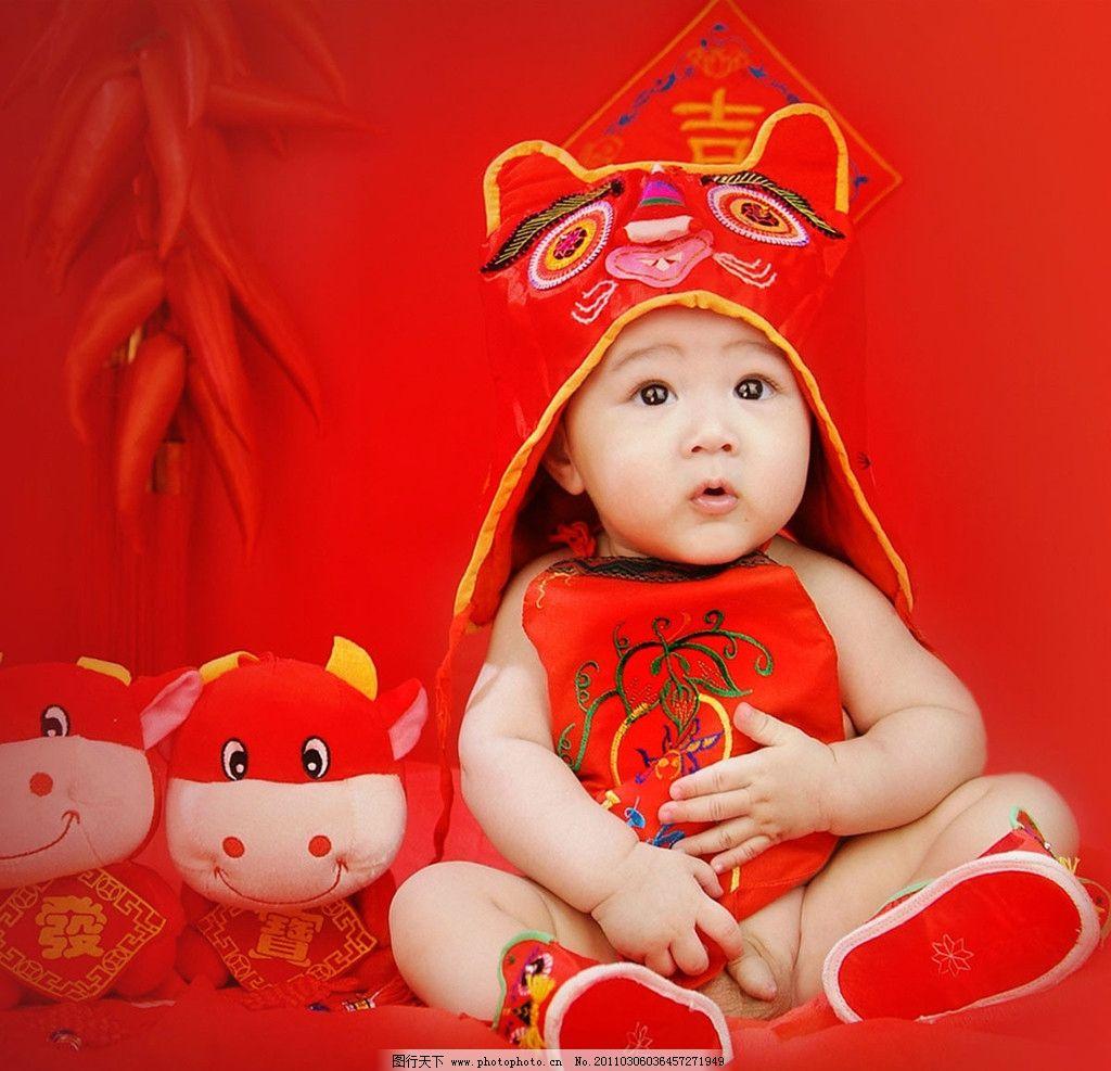 儿童摄影 儿童 儿童福娃 儿童样片 儿童样照 儿童照片 新年主题 儿童