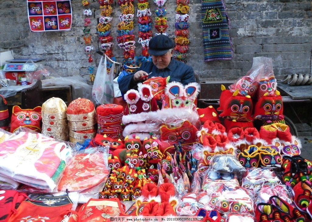 手工制作 布老虎 传统 民间艺术 老人 文化之旅 传统文化 文化艺术