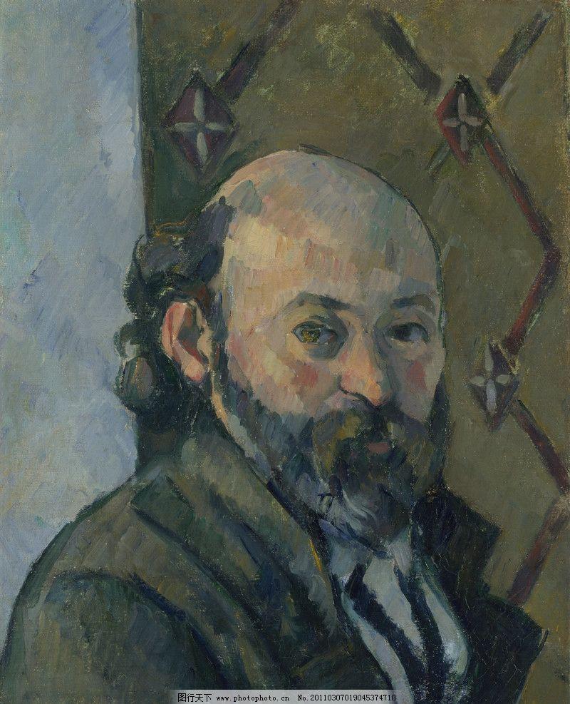 保罗·塞 自我画像 人物油画 欧洲油画 珍藏 壁画 精品