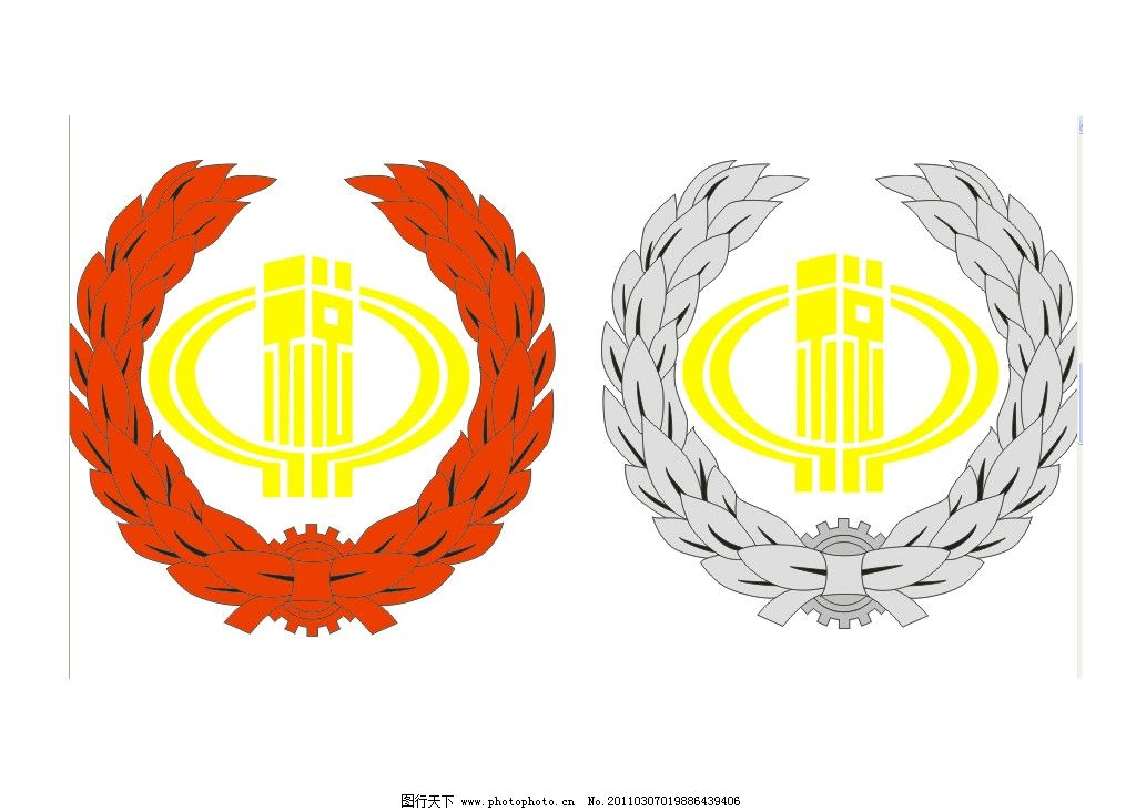 国税税徽 税徽 公共标识标志 标识标志图标 矢量 cdr