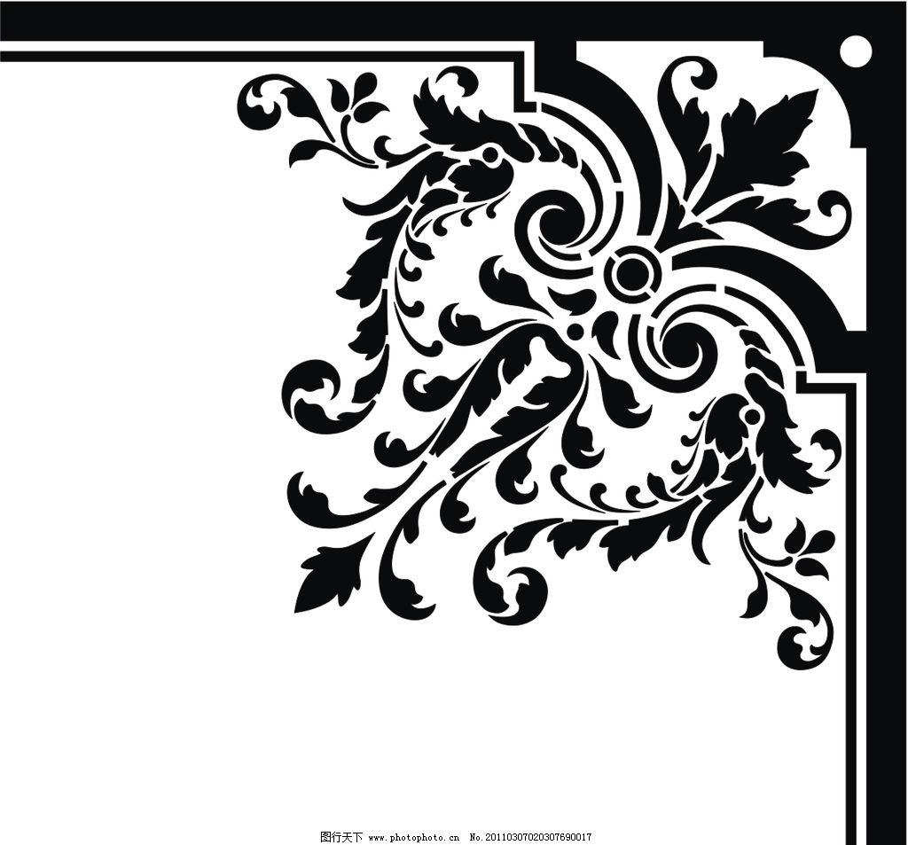 欧式边框花纹图片