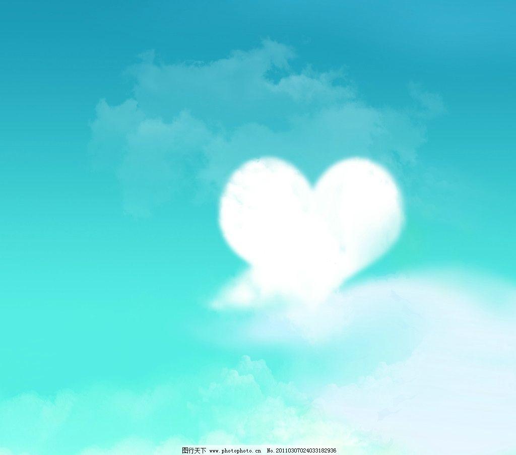 心形云朵 心形 云朵 自然风光
