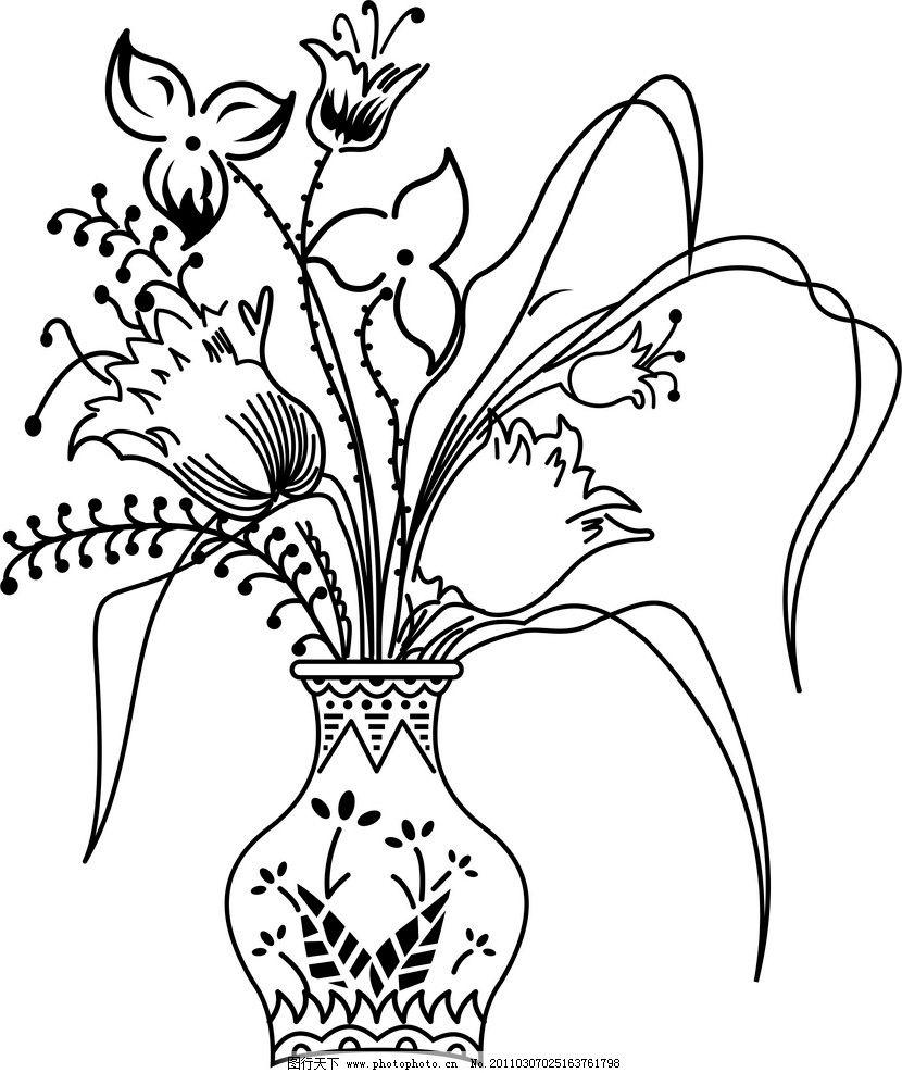 简易画花瓶的步骤