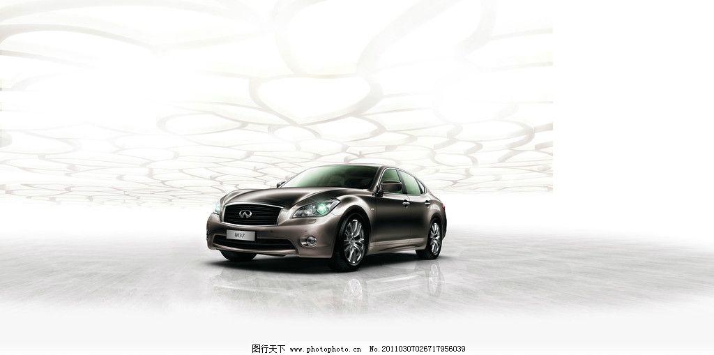 现代科技 交通工具  汽车广告 汽车 背景 大图 高分辨率 英菲尼迪