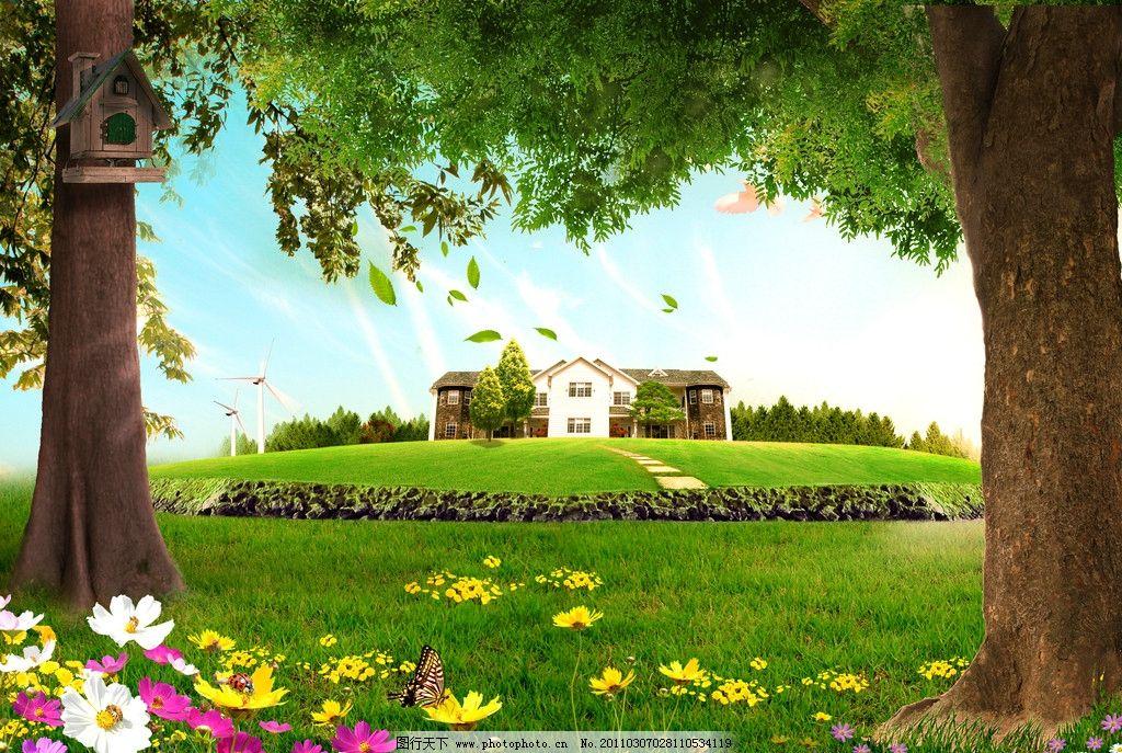美丽大自然 大自然 春天 亲近大自然 保护大自然 大自然景观 绿树 树