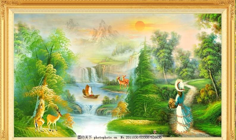 自然山水 大自然 高山瀑布 瀑布 风景图片 流水生财 财源滚滚 迎客松