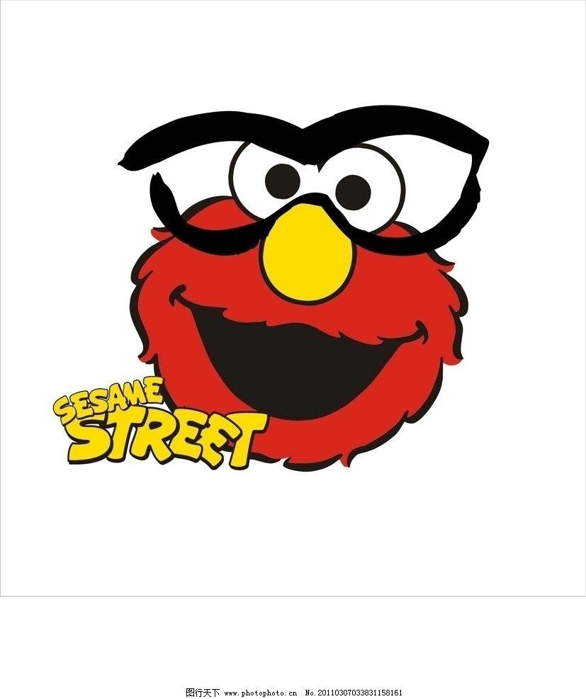 芝麻街 事眼镜芝麻街 可爱卡通人物 sesame street 服装设计 矢量素材