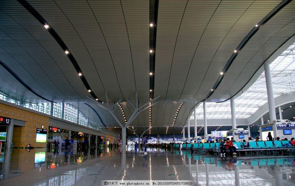 长沙南站 武广高铁 火车站 候车厅 白色建筑 建筑艺术 建筑景观 自然
