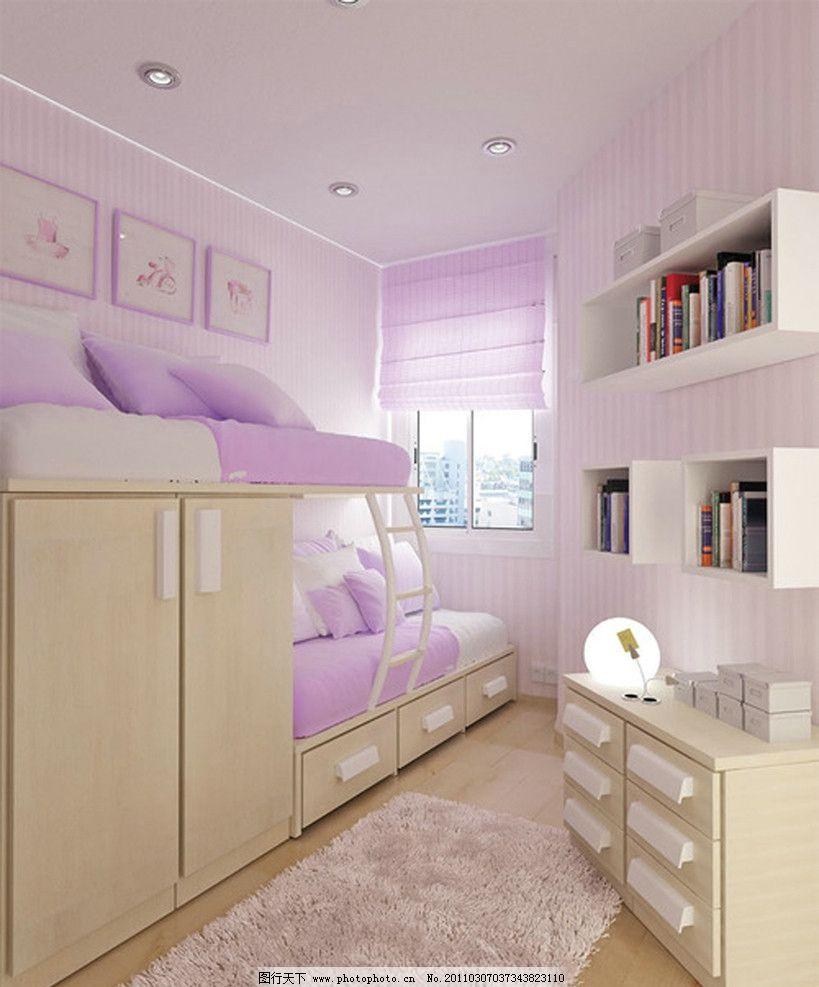 室内装饰 卧室摆放 书桌 床 家居生活 摄影