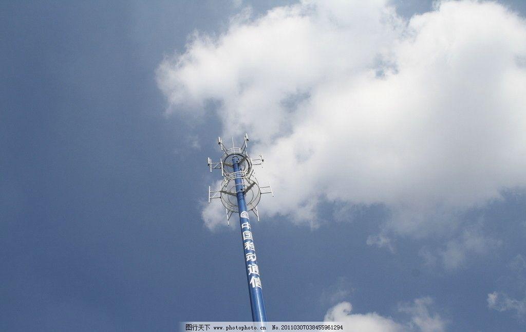 移动信号塔图片