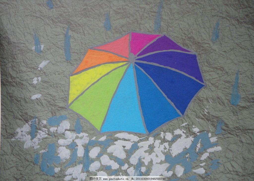 缤纷雨伞 雨伞 手绘 风景漫画 动漫动画 设计 72dpi jpg