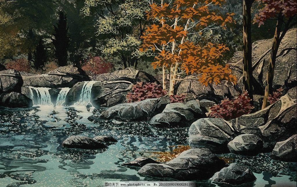 水彩画 水彩喷画 风景 水彩风景画 河边 树林 石头 美术绘画