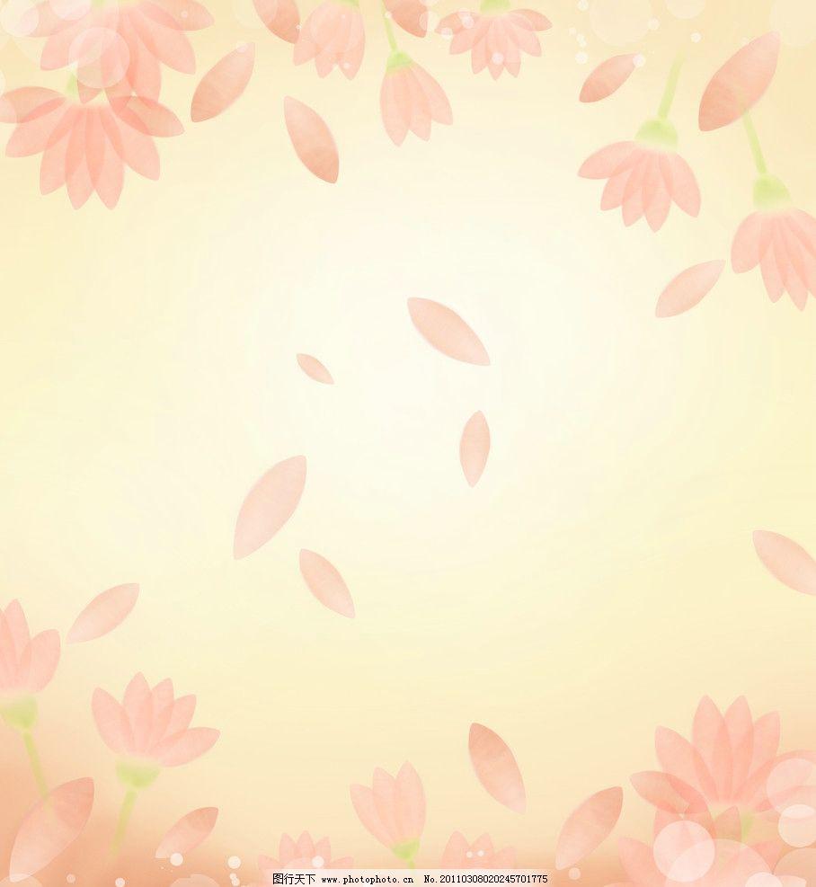 落樱缤纷 花瓣 荷花 粉色 移门 梦幻 背景底纹 底纹边框 设计 72dpi