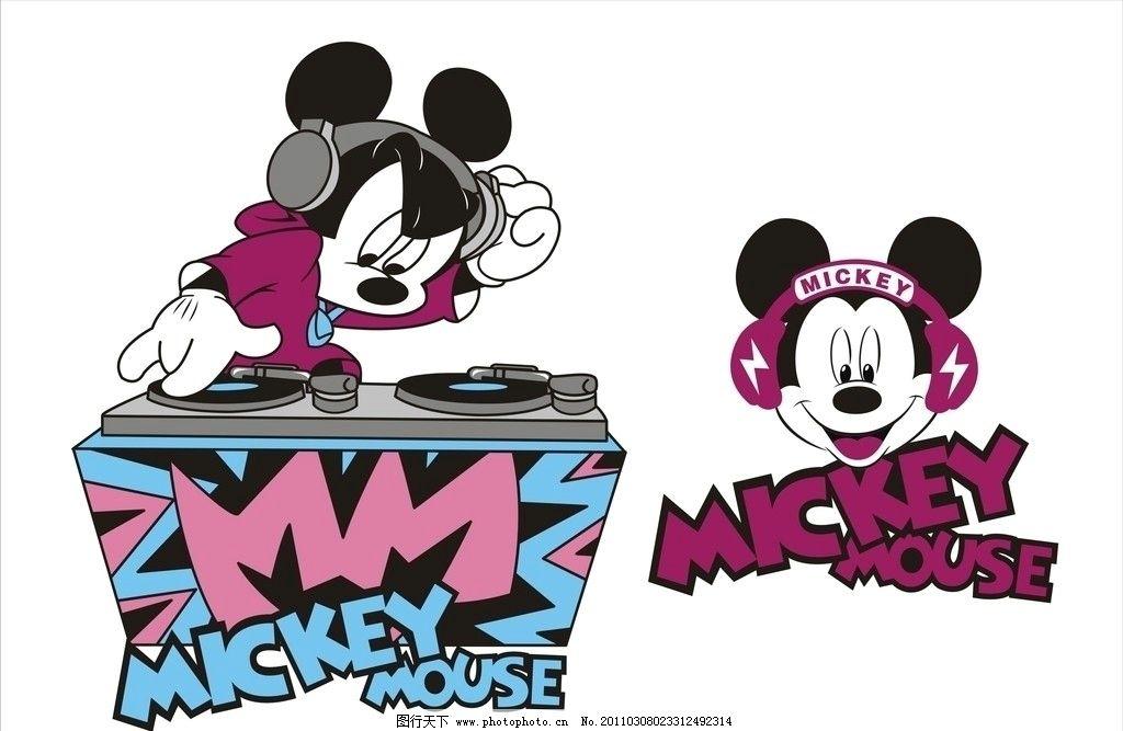 米奇唱片图案 卡通图案 米奇动作 可爱米奇 带耳机的米奇 卡通图案