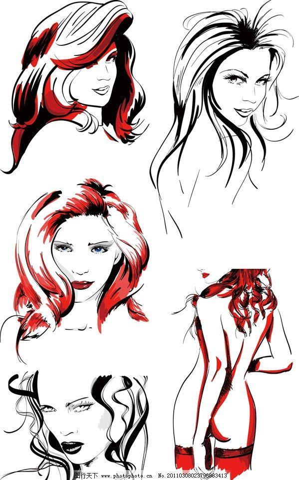 手绘时尚女孩美女头像 时尚美女 时尚女孩 气质美女 气质女孩 魅力
