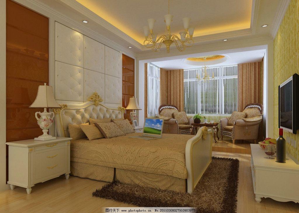 欧式古典的卧室 欧式 古典 主卧 红酒 沙发 柜子 室内设计 环境设计