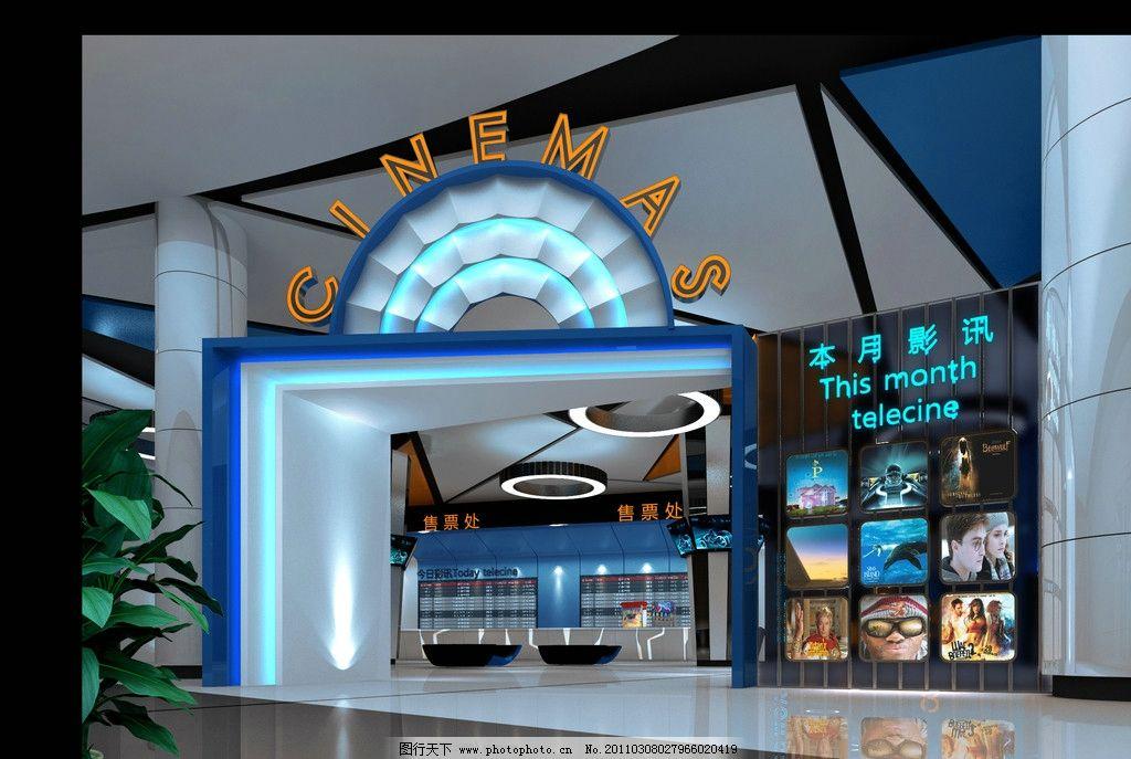 电影院室内设计 大厅 门 电子屏 室内设计 环境设计 设计 150dpi jpg