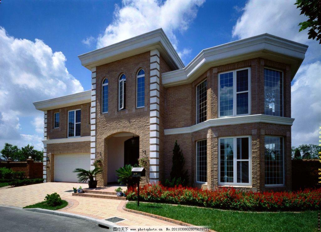 别墅 房子 花 草地 房屋 建筑设计 环境设计 设计 300dpi jpg