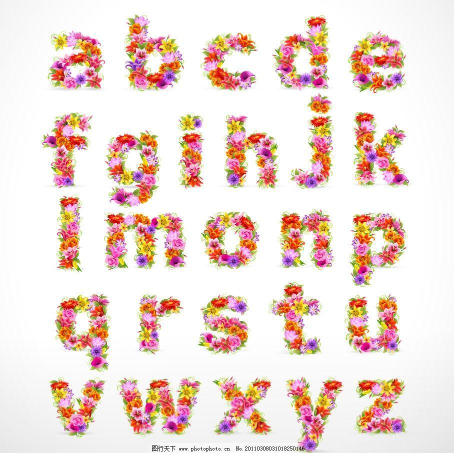 鲜花字母 鲜花 花朵 时尚