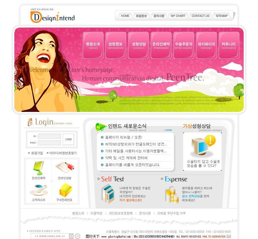 企业网站模板 女人 企业 网站 宣传 网页 版面 个人 商品 韩国 模板